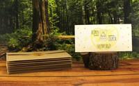 Ayy Çok Mutluyuz düğün davetiyesi