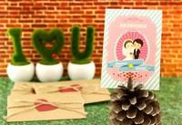 Yurtta Aşk, Cihanda Aşk düğün davetiyesi
