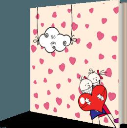 365 Gün |  Sevgiliye Yıldönümü Sürprizi